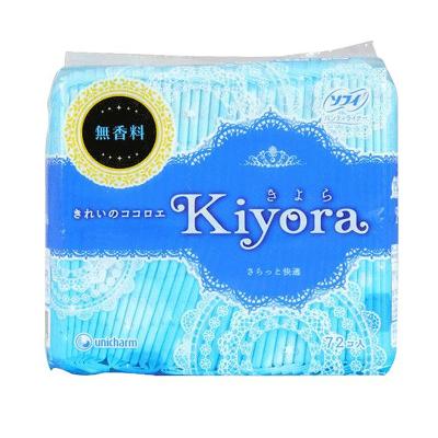 unicharm 尤妮佳 苏菲 超薄透气 卫生护垫(无香型) 72片装