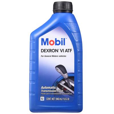美孚(Mobil)自动变速箱油 DEXRON-VI ATF 1Qt 美国原装进口