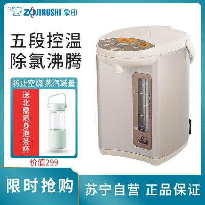 象印(ZO JIRUSHI)热水瓶CD-WDH30C 家用保温智能出水 3L不锈钢快速加热电热水壶安心童锁 金属米色