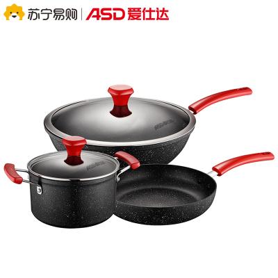 爱仕达(ASD)炒锅麦饭石晶石炒锅不粘锅套装锅家用炒菜锅煎锅汤锅组合PL03V3J