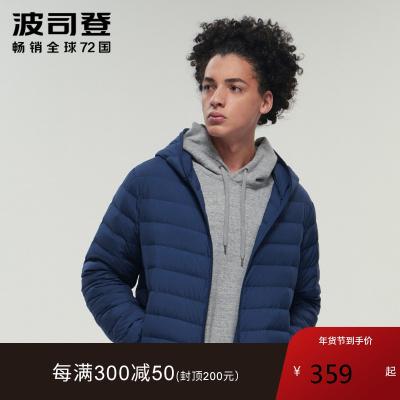 波司登2020年轻薄连帽简约羽绒服男士短款保暖外套连帽B00131009