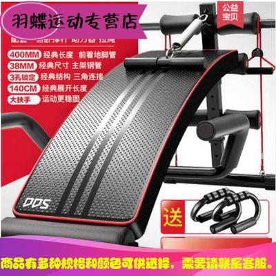 款式7 多德士仰卧板仰卧起坐健身器材家用多功能收腹器仰卧起坐板腹肌板