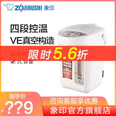 象印(ZO JIRUSHI)电热水瓶CV-TNH30C按键式电热水瓶家用真空保温烧水电热水壶 3L 防干烧