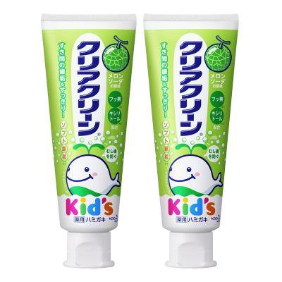 【2支装】日本进口花王(MERRIES)儿童护理 婴幼儿木糖醇水果味牙膏70g 哈密瓜味 适合3~12岁儿童使用