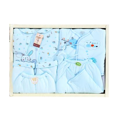 亿婴儿 婴儿礼盒秋冬棉衣款新生儿礼盒宝宝衣服623