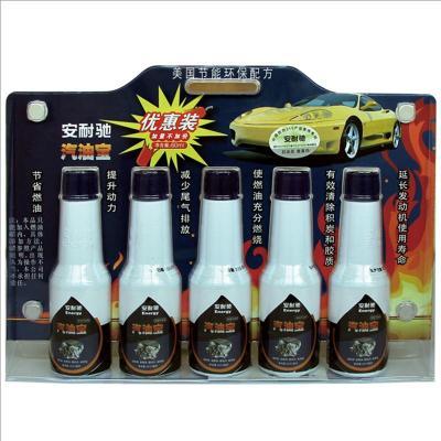 然油宝安耐驰汽车燃油宝节油宝汽油添加剂除积碳燃油添加剂