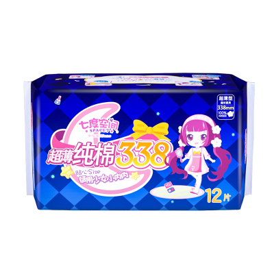 七度空间(SPACE7)少女系列 超薄 338mm超长夜用 大包装 12片 卫生巾姨妈巾
