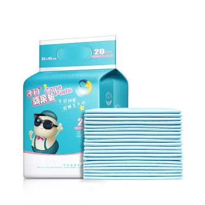子初隔尿垫 新生儿童一次性隔尿片防水垫 婴儿宝宝透气尿垫巾床单 20片/包