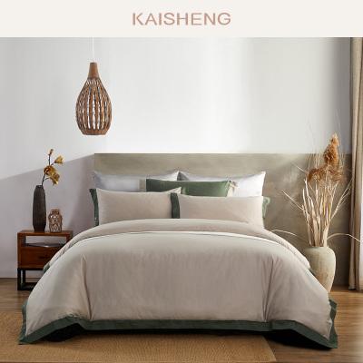 魅可家纺 凯盛旗下全棉60支贡缎素色床上用品纯棉简约床上四件套