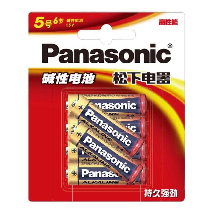 松下Panasonic 正品通用5号6粒五号耐用碱性干电池 儿童玩具/血压计/血糖仪/遥控器/挂钟/键盘电池