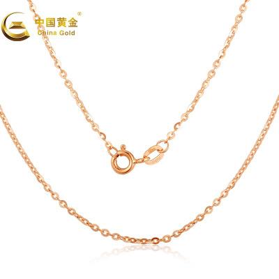 【中国黄金】18k金项链o字链(红)女士18k黄金项链 珠宝首饰(定价)