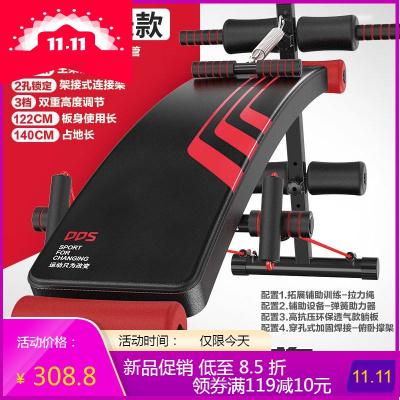 多德士仰卧板仰卧起坐健身器材家用哑铃凳多功能收腹机运动腹肌板