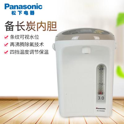 Panasonic/松下 NC-EN3000电热水瓶家用保温烧水壶 泡奶粉 备长炭内胆 四挡温度调节 3升3L