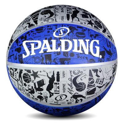 斯伯丁SPALDING篮球 83-176Y/84-478Y 酷炫涂鸦 街头篮球 橡胶材质 七号篮球 室外用球