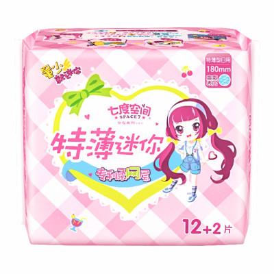 七度空间(SPACE 7)少女系列特薄迷你卫生巾干爽网面180mm*14片 量少日用 新旧包装随机发货