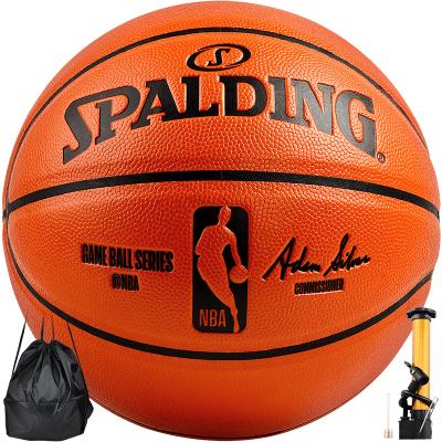 斯伯丁(SPALDING) 篮球 室内室外水泥地通用PU蓝球NBA比赛用球74-570篮球