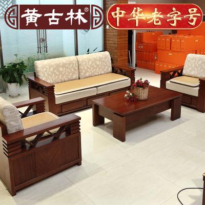 黄古林夏天坐垫办公室电脑座垫冰垫凉席沙发座垫可定制定做
