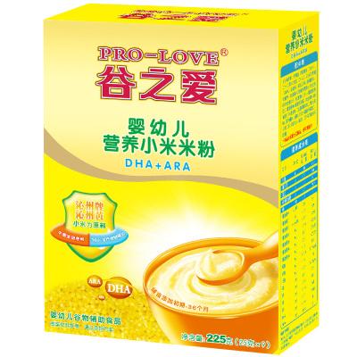 谷之爱沁州黄小米米粉DHAARA婴儿营养盒装225g宝宝辅食脑黄金米糊