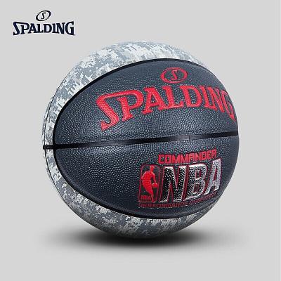 斯伯丁SPALDING篮球通用篮球74-935Y 数码迷彩系列 PU材质7号篮球