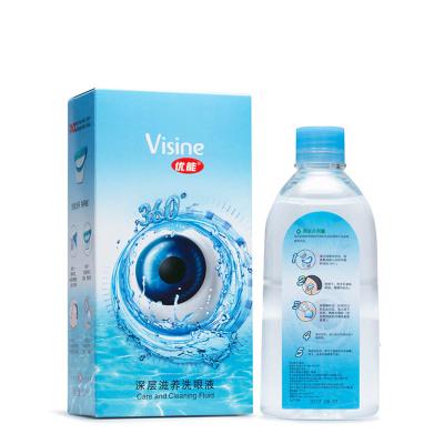 visine优能(YOUNENG)大眼睛 成人洗眼液清洁眼部护理液缓解眼干眼疲劳250ml