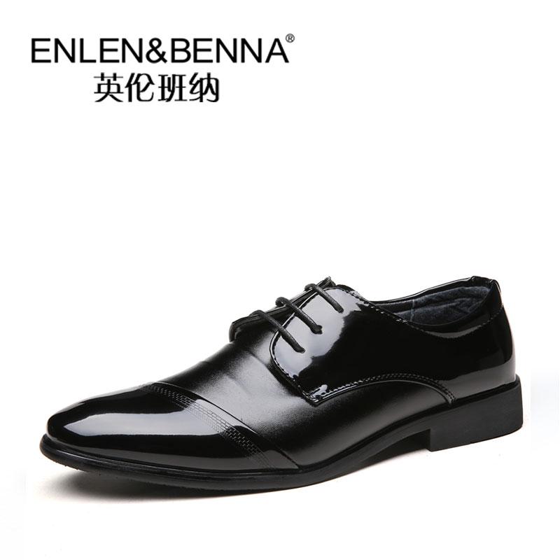 英伦班纳(ENLEN&BENNA)新款韩版韩式时尚英伦超纤皮质休闲鞋男士百搭尖头商务鞋 男士打蜡亮色皮鞋男鞋