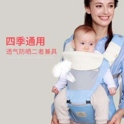 抱抱熊腰凳夏季婴儿背带多功能四季通用宝宝坐凳腰登抱娃溜娃神器单凳