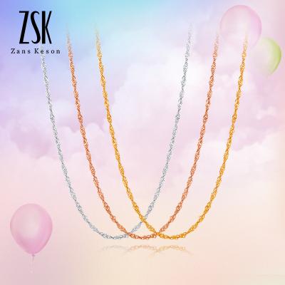 ZSK珠宝 18K金黄金项链女 正品黄金水波链锁骨链素链配吊坠女士彩金项链 送女友(定价0.68-0.8克)