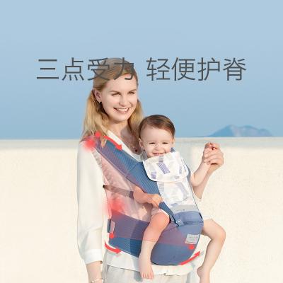 babycare多功能婴儿背带 宝宝前抱式腰凳新生儿四季通用抱娃神器 9820
