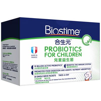 BIOSTIME合生元儿童益生菌45g(1.5g/袋*30袋)适用0岁以上
