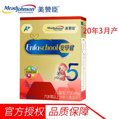 【顺丰发货】20年3月产 美赞臣安学健5段儿童配方奶粉(6岁以上儿童适用)400g盒装