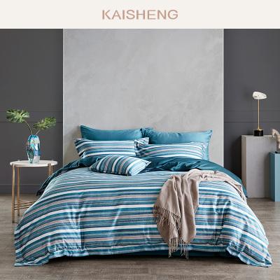 凯盛家纺100支纯棉贡缎长绒棉床上用品四件套 1.8m床单套件静谧