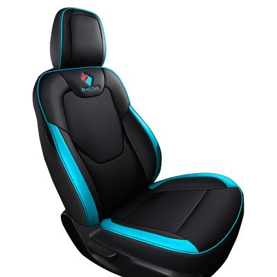 宝骏510专车专车专用汽车座垫冰川蓝色