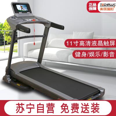 苏宁自营 美国瑜阳TECHPLUS轻商用跑步机PT501PRO 健芬欣静音减震健身器材