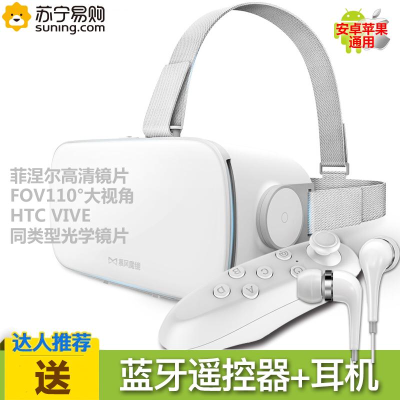 【苹果安卓通版|送蓝牙遥控器】S1影视版 VR虚拟现实智能VR眼镜3D眼镜 VR影院3d游戏vr片源头戴眼镜