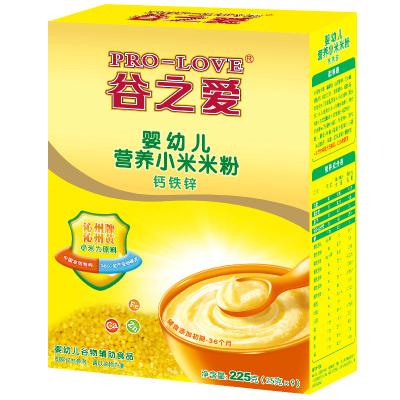 谷之爱小米米粉婴儿零食营养米糊强化钙铁锌6-36月辅食 宝宝米粉