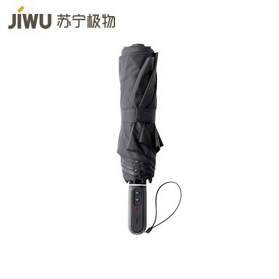 苏宁极物 智能电动折叠伞雨伞三折伞