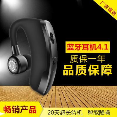 D.mor 双耳蓝牙耳机 迷你 无线 运动 耳塞隐形无损降噪防水大容量电池入耳式耳机 离仓自动开机配对 V9黑色