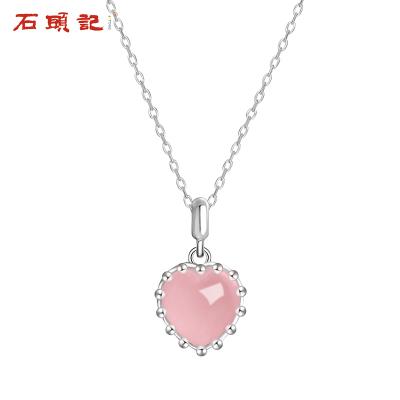 iSTONE/石头记 2020新款甜美心动系列项链手链套装女送老婆送女友节日礼物