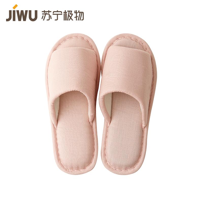 苏宁极物 麻韵家居 简约轻质通用拖鞋