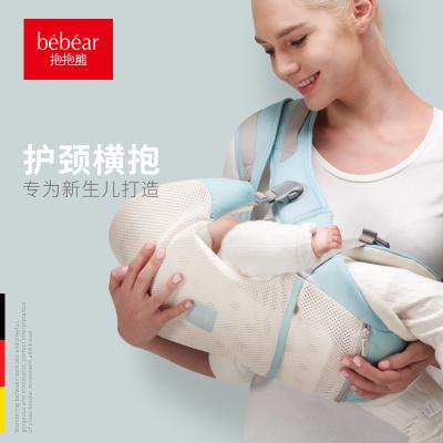 抱抱熊腰凳婴儿背带腰凳宝宝双肩腰凳多功能腰凳坐凳背带横抱前抱式 承重20KG 36个月以下