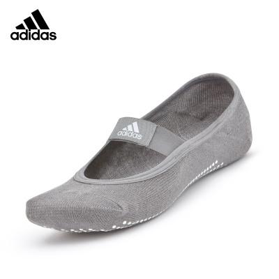 Adidas阿迪达斯瑜伽袜 防滑颗粒船型瑜珈袜子透气吸汗运动棉袜女透气舞蹈瑜伽袜