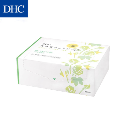 DHC多层宽幅化妆棉 卸妆棉可撕开做水膜