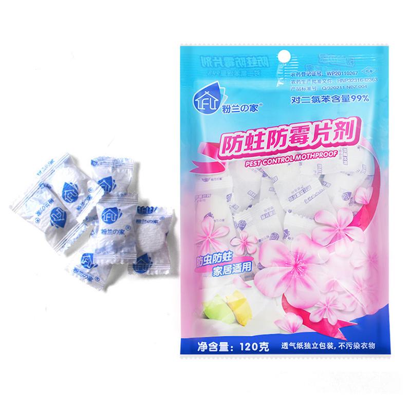 粉兰之家 防蛀防霉片剂 防虫防蛀樟脑丸120g