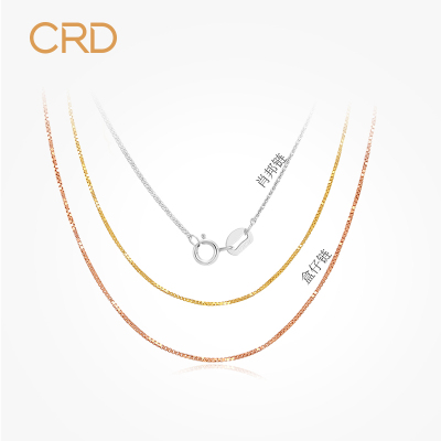 CRD克徕帝K金项链男女18K金盒仔链可搭配吊坠彩金项链多色可以选
