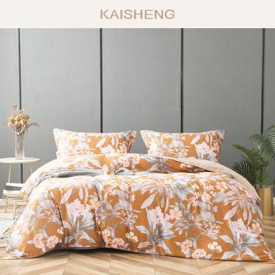 凯盛家纺 60支全棉贡缎印花床品四件套 纯棉床单套件西西里花园