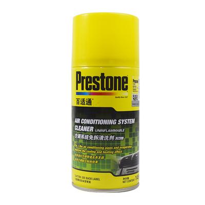 百适通(Prestone)ASAC1203CN 汽车空调系统清洁剂 免拆卸 内部管路蒸发器 杀菌除臭 除异味霉味尘土