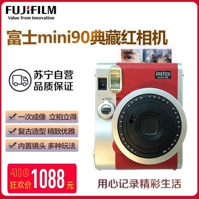 富士(FUJIFILM)INSTAX 拍立得 相机 一次成像相机 立拍立得 mini90相机典藏红色 单机