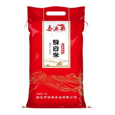 21.9元包邮  东北大米 长粒白香米 10斤