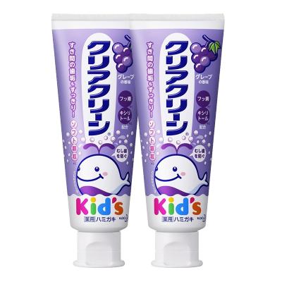 【2支装】日本进口花王(MERRIES)儿童护理 婴幼儿木糖醇水果味牙膏70g 葡萄味 适合3~12岁