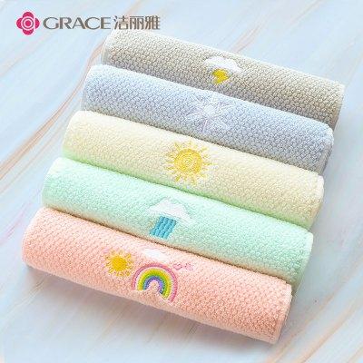 洁丽雅儿童毛巾 洗脸纯棉童巾 可爱宝宝柔软吸水家用小毛巾4条装
